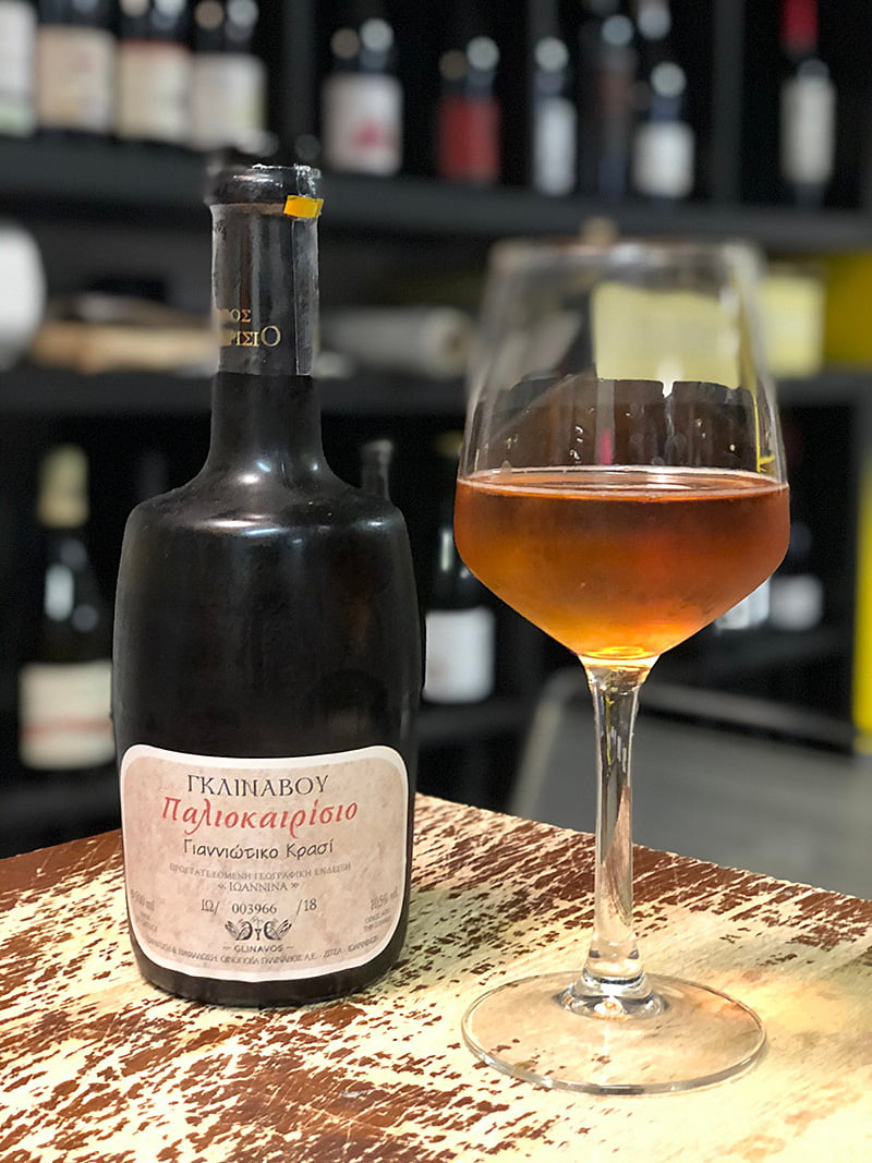 Paleokerisio wine glass