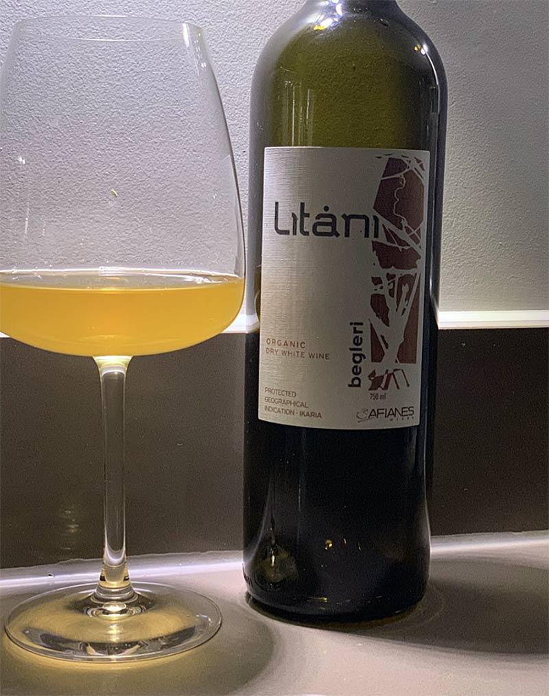 Afianes Litani 2018